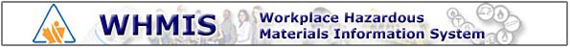 Image of the course banner (Workplace Hazardous Materials Information System)